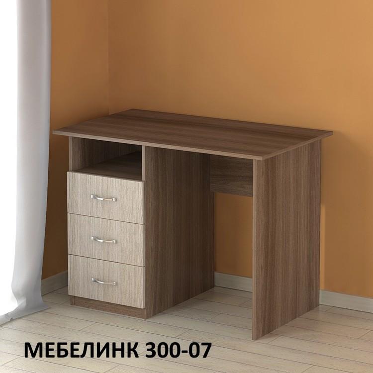 Стол письменный мебелинк 300-07.