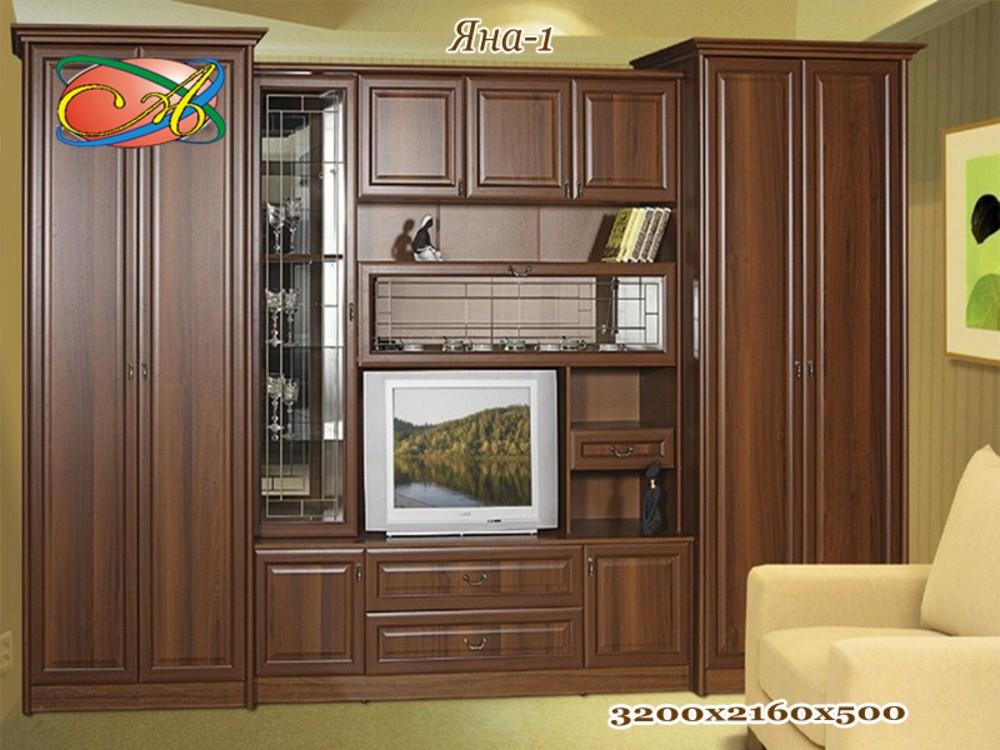 Мебель Для Гостиной Комнаты Фото В Москве