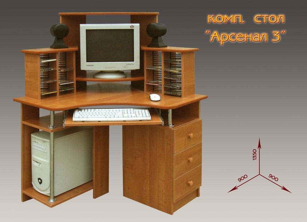 Компьютерный стол арсенал 3 - 7955 р, бесплатная доставка, б.