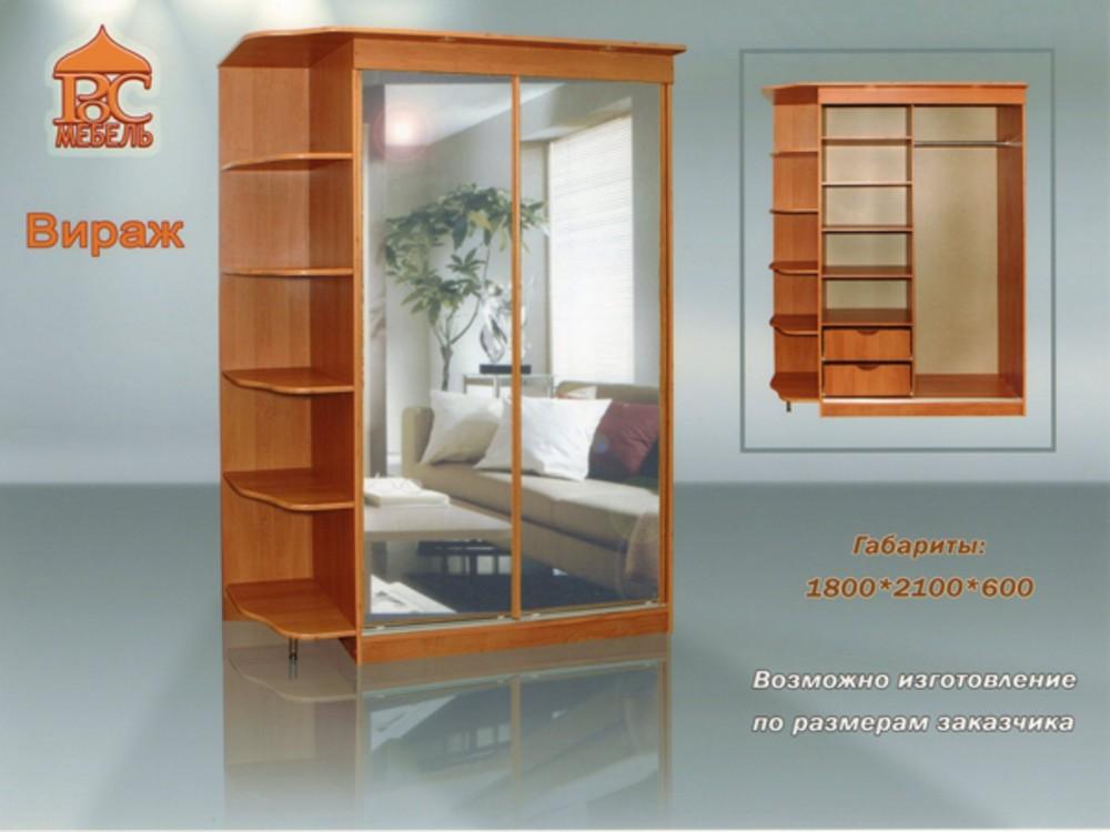 Шкаф купе в спальню недорого купить в москве мебель для спал.