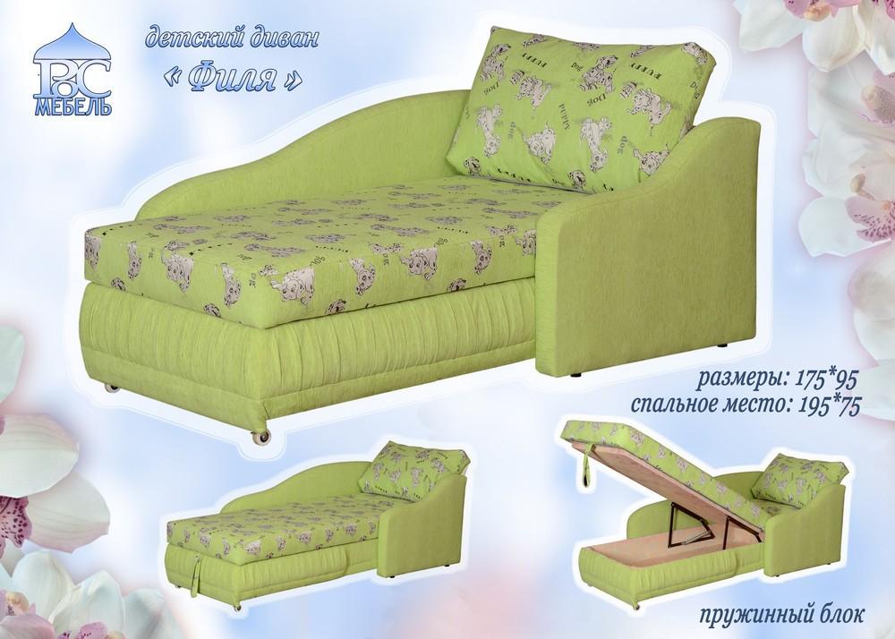 Дом диванов в Московск.обл с доставкой