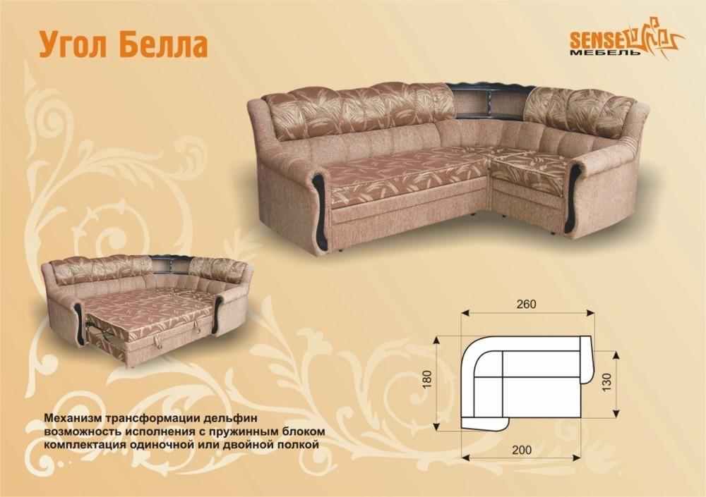 Компания диван в Москве