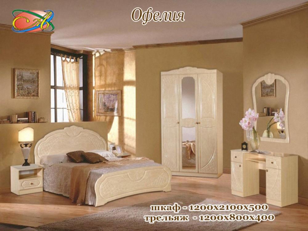 спальный гарнитур фото и цены новгород