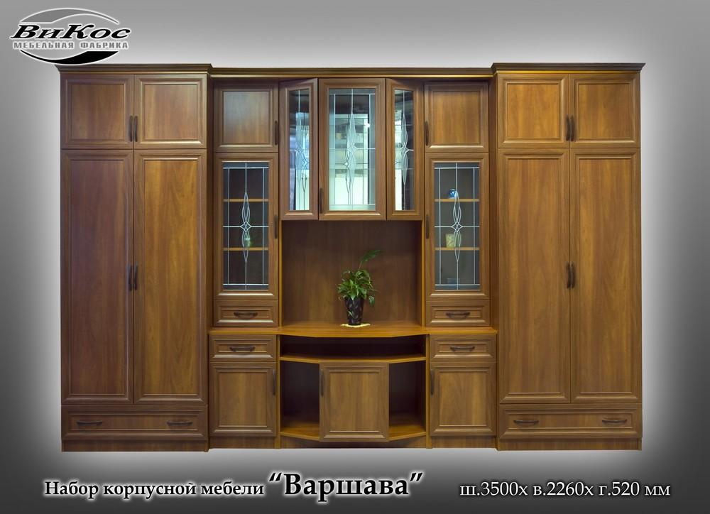 Корпусная Мебель В Гостиную Каталог В Москве
