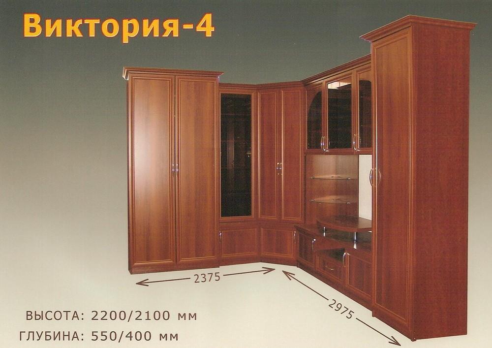 Виктория-4 стенка угловая - мечта-мебель.ру.
